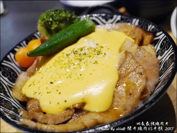 開丼燒肉-27.jpg