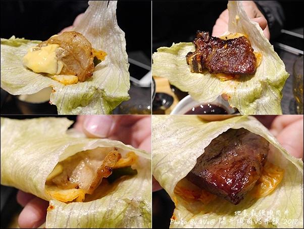 開丼燒肉-33.jpg