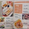 寶麗金(市政店)-15.jpg