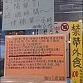 西海岸活蝦-14.jpg