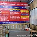 西海岸活蝦-15.jpg