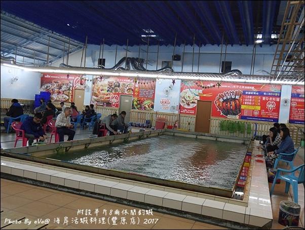 西海岸活蝦-19.jpg