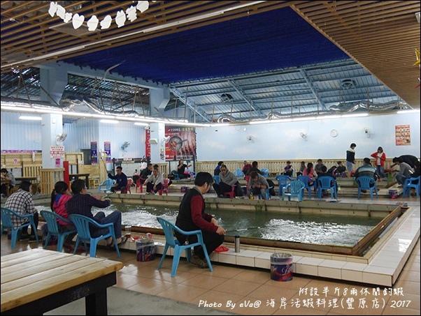 西海岸活蝦-18.jpg