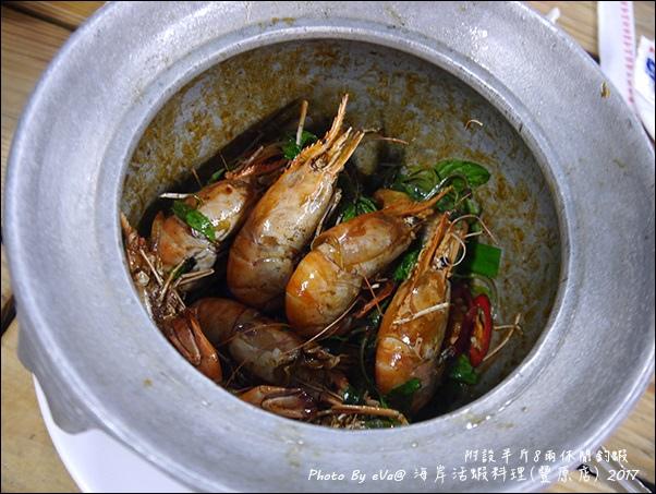西海岸活蝦-24.jpg