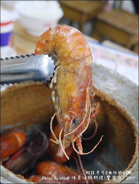 西海岸活蝦-23.jpg