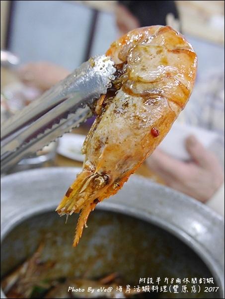 西海岸活蝦-25.jpg