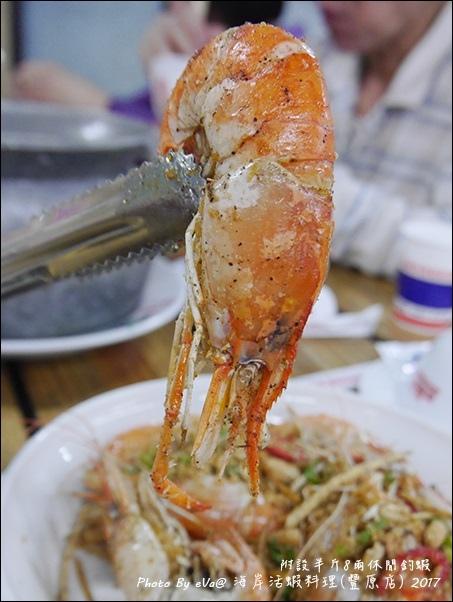 西海岸活蝦-27.jpg