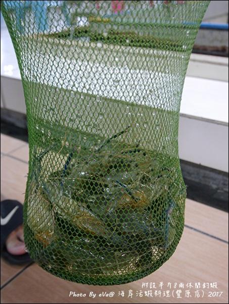 西海岸活蝦-37.jpg
