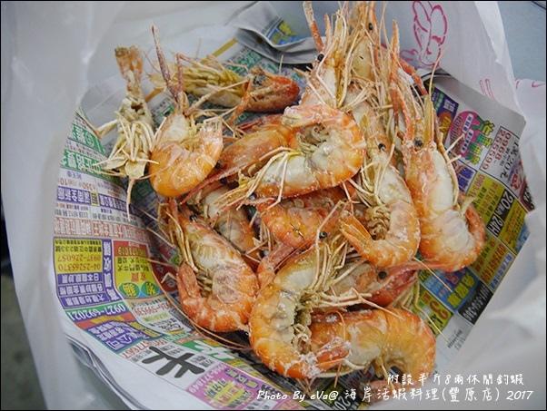西海岸活蝦-45.jpg
