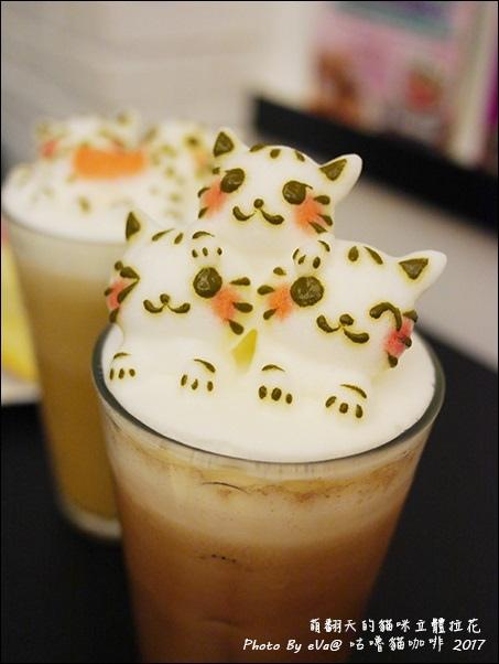 咕嚕貓咖啡-48.jpg