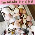 我是塔拉朵-01.jpg
