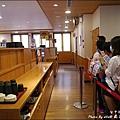 藏壽司-10.jpg