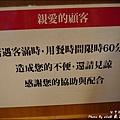 藏壽司-12.jpg