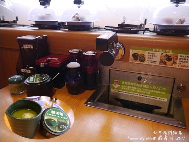 藏壽司-19.jpg