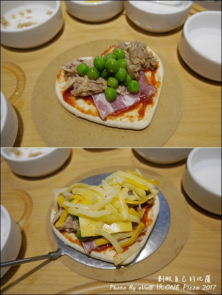 玩 ONE Pizza-33.jpg