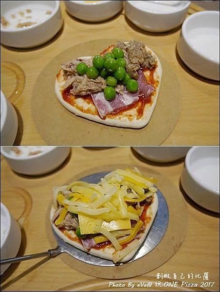 玩 ONE Pizza-33.jpg