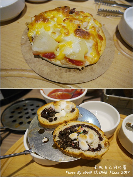 玩 ONE Pizza-38.jpg