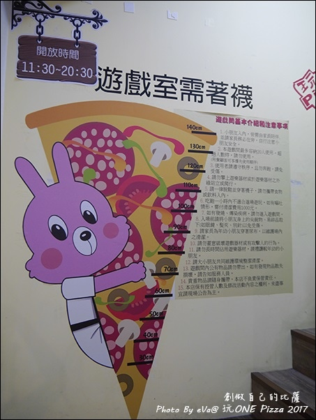 玩 ONE Pizza-49.jpg