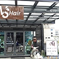 VS Hair-02.jpg