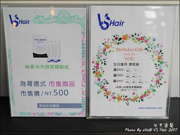 VS Hair-04.jpg