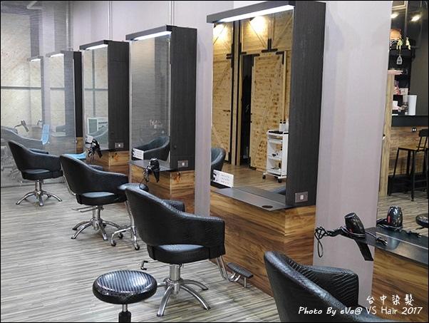 VS Hair-07.jpg