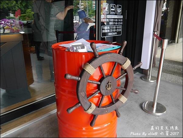 水貨烤魚-05.jpg