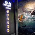 水貨烤魚-09.jpg