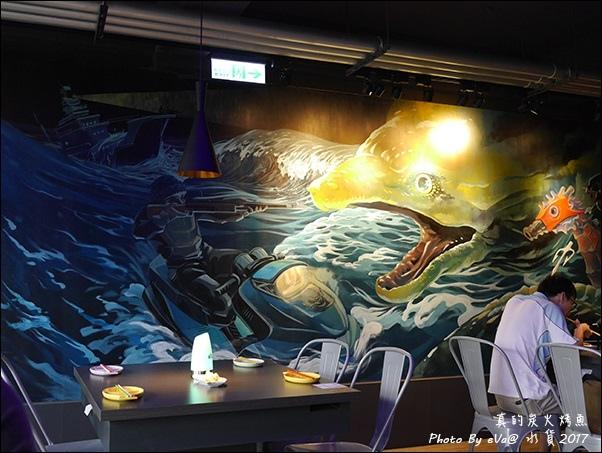 水貨烤魚-13.jpg