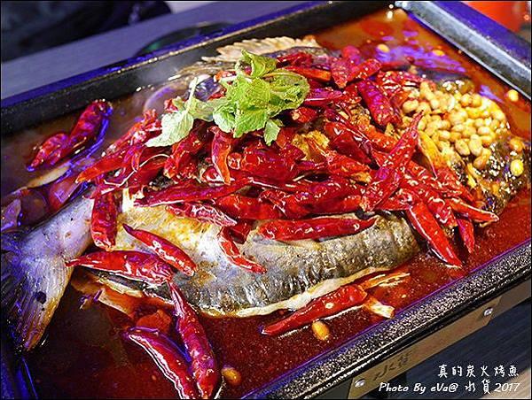 水貨烤魚-27.jpg