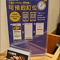 藏壽司-05.jpg