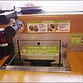 藏壽司-17.jpg