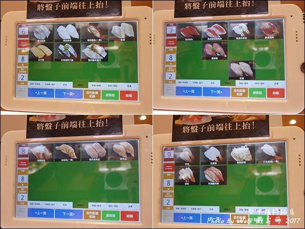 藏壽司-26.jpg