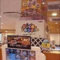 藏壽司-45.jpg
