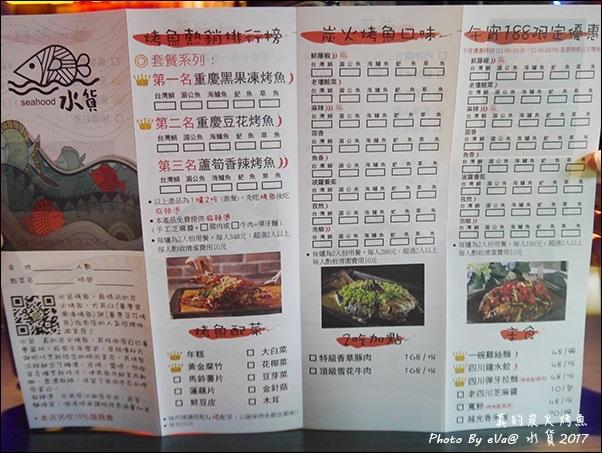 水貨烤魚-18.jpg