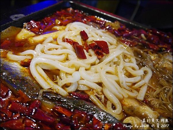 水貨烤魚-39.jpg