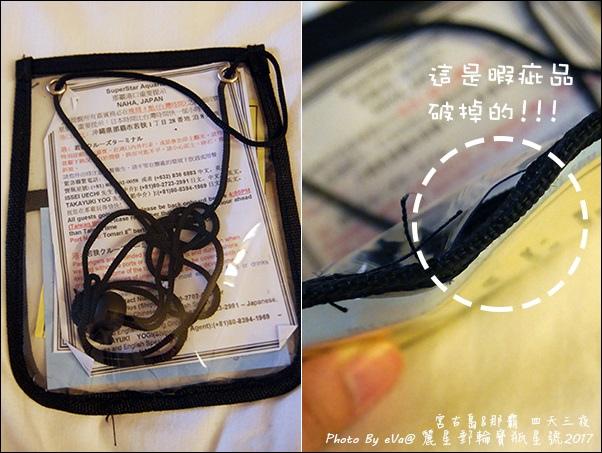 01 麗星郵輪寶瓶星號登船-07.jpg