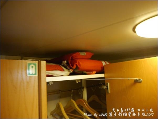 02 麗星郵輪寶瓶星號船艙-12.jpg