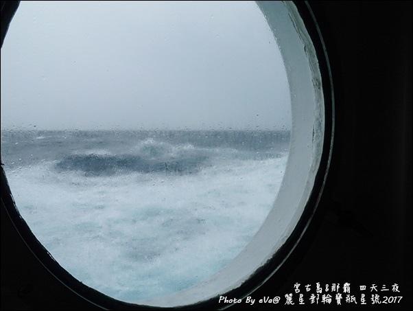 02 麗星郵輪寶瓶星號船艙-23.jpg