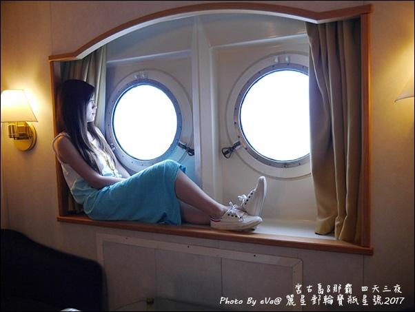02 麗星郵輪寶瓶星號船艙-26.jpg