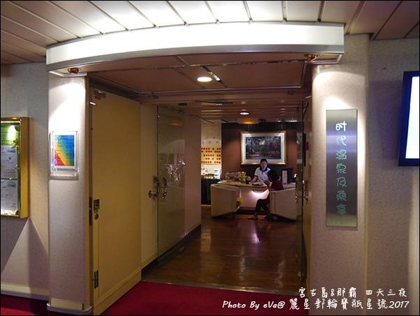 07 麗星郵輪寶瓶星號第12層甲板-05.jpg