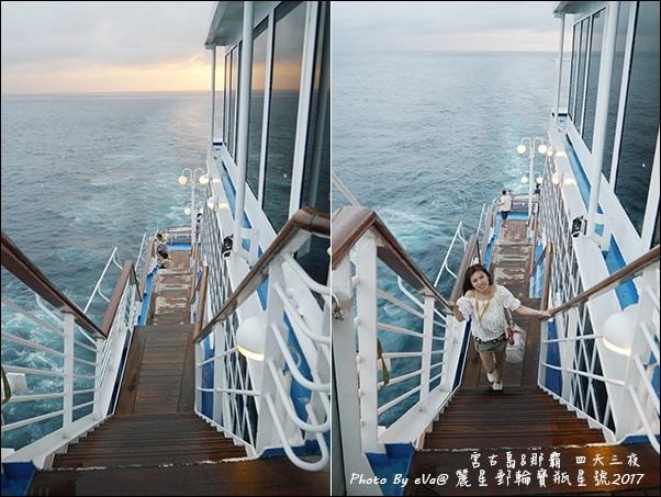 07 麗星郵輪寶瓶星號第12層甲板-20.jpg
