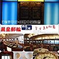 08 麗星郵輪寶瓶星號王朝中菜餐廳-01.jpg