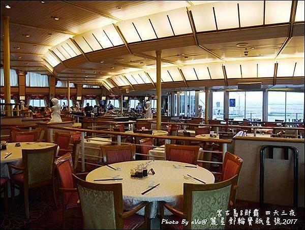08 麗星郵輪寶瓶星號王朝中菜餐廳-04.jpg
