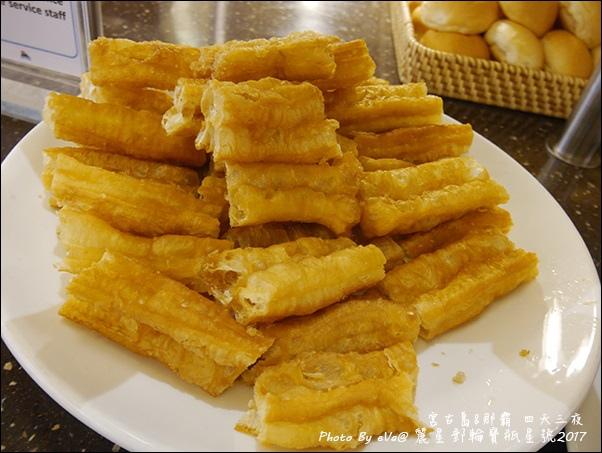 08 麗星郵輪寶瓶星號王朝中菜餐廳-26.jpg