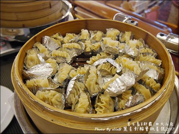 08 麗星郵輪寶瓶星號王朝中菜餐廳-29.jpg