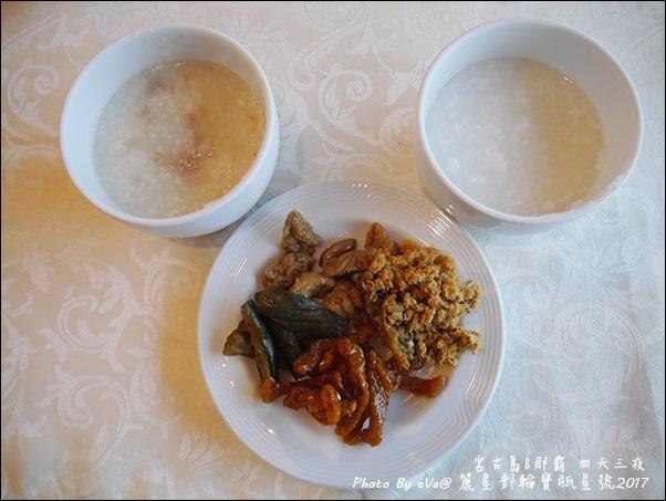 08 麗星郵輪寶瓶星號王朝中菜餐廳-38.jpg