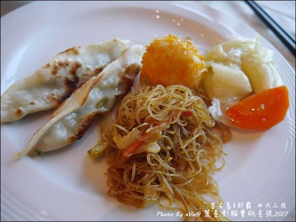 08 麗星郵輪寶瓶星號王朝中菜餐廳-39.jpg