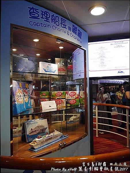 09 麗星郵輪寶瓶星號航海家國際美食自助餐廳-02.jpg