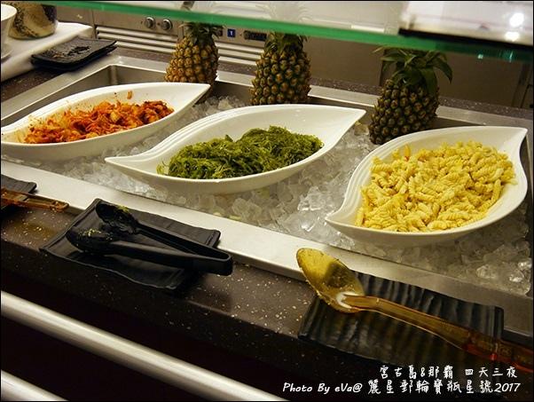 09 麗星郵輪寶瓶星號航海家國際美食自助餐廳-12.jpg