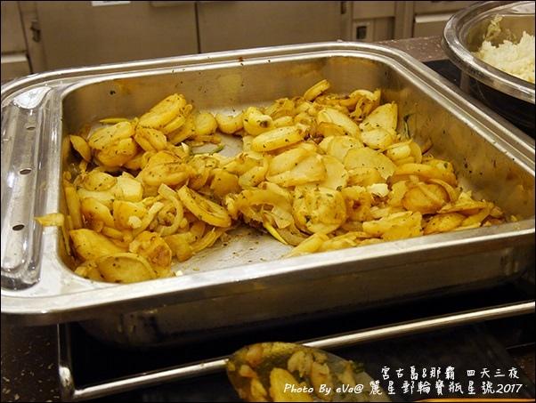 09 麗星郵輪寶瓶星號航海家國際美食自助餐廳-14.jpg